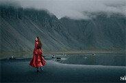 제시카, 얼음공주의 아이슬란드 나들이