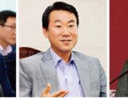 낙하산 탄 기관장들  평균 연봉 2억 원 꿀꺽