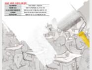 김상곤號가 그리는 '서열 없는 대한민국'