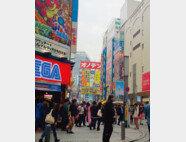 일본 오타쿠 문화의 성지인 도쿄 아키하바라. [동아DB]
