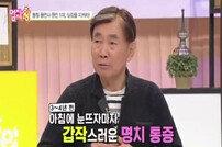 """양택조 심근경색 고백 """"고통이 대단""""→곧 운전면허 반납 예정"""