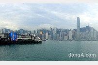 [모두의 홍콩] 스타페리 타고 홍콩을 즐겨요