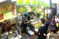 [모두의 홍콩] 홍콩의 야시장 '레이디스 마켓'