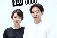 """[종합] """"감동의눈물"""" 봉태규♥하시시박 둘째 득녀, '슈돌'에도 담길까 (전문)"""