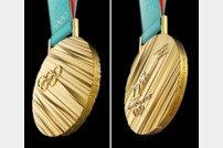 평창동계올림픽, '한글'을 새기다