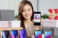 LG전자 새해 첫 스마트폰 프로모션