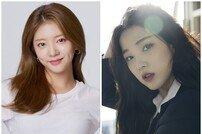"""[DA:인터뷰①] 라붐 해인 """"율희, 결혼 축하해주고 싶다…행복할 것"""""""