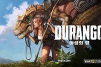 """'야생의 땅: 듀랑고', """"10년을 즐길, 세상에 없던 새로운 게임"""""""