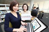 KT '기가인터넷' 가입자 400만 돌파