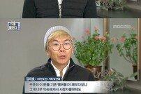 """[DA:리뷰] 김태호 PD """"올해 '무한도전', 작년보다 젊고 활력넘칠 것"""" (종합)"""
