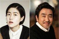 """[DA:인터뷰] '염력' 심은경 """"따뜻한 류승룡, 나도 이런 선배 되고파"""""""