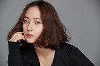 """[DA:인터뷰] 정수정 """"캐스팅 우려 잘 극복, 많은 질타 받지 않았다"""""""
