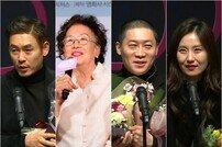 [DA:리뷰] 설경구-나문희, 올해의영화상 주연상…'1987' 작품·감독상 (종합)