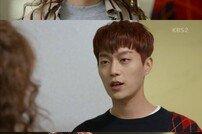 [DA:리뷰] '라디오 로맨스' 윤두준, 김소현 '라디오 DJ' 제안 수락 (종합)