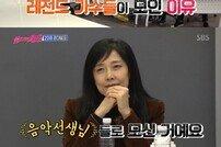 [DA:리뷰] '불타는 청춘' 중대발표, 알고 보니 멤버들 '불청 가요제' (종합)