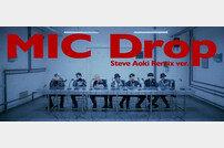 [DA:차트] 방탄소년단 'MIC Drop' 리믹스, 9주 연속 빌보드 핫 100 차트 인