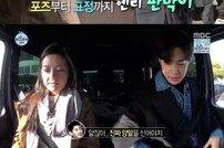 """[DA:리뷰] """"3얼 맞아?""""…'나 혼자' 헨리, 여동생에게 '세상 다정'한 오빠 (종합)"""
