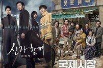 [DA:박스오피스②] '신과함께', 1425만 '국제시장' 넘는다…역대 2위 등극