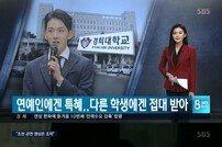 "[DA:리뷰] JYP ""졸업공연 안했다""vs 큐브 침묵…조권 학위 논란 (종합)"