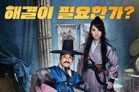 [DA:박스오피스] '조선명탐정3', 주말 박스오피스 1위…100만 돌파 목전