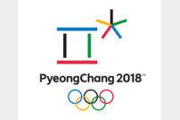 설 연휴 내비 인기 목적지는 '평창동계올림픽' 관련 지역
