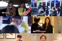 [DA:리뷰] '로맨스패키지' 106호, ♥104호 반전 선택…세 커플 탄생 (종합)