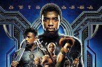 [DA:박스오피스] '블랙팬서' 480만 돌파… 북미 마블 솔로무비 최대 흥행작