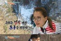 """[DA:리뷰]'1박 2일' 윤시윤, """"영미야"""" 버금가는 '동구 매직'(종합)"""