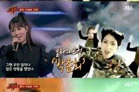 """[DA:리뷰] """"세월 무색""""…'슈가맨2' 김영완, 댄스 레전드의 귀환(종합)"""