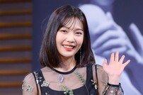[DA:차트] 레드벨벳 조이, 5월 걸그룹 개인브랜드 1위…에이핑크 김남주 2위