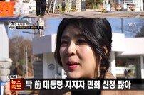 """[DA:리뷰] '김어준의 블랙하우스' 강유미가 또…""""NO무례 형량 몇년?"""" (종합)"""