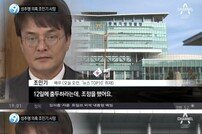 """[DA:리뷰] """"딸에게 미안"""" 조민기 사망전 음성…유서 발견無 (종합)"""