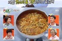 """[DA:리뷰] """"낚였다""""…'미우새' 궁상민·탁짱이의 낭만과 투덜 사이(종합)"""