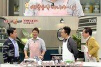 """[DA:리뷰]""""한혜진 보조개♥""""…'우리가' 전현무 가는 곳은 핑크빛 가득(종합)"""