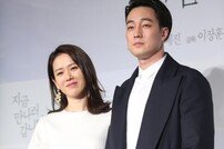 [DA:박스오피스] '지금 만나러', 개봉 첫 날 1위…'치인트' 3위