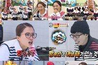 [DA:리뷰] '무도×팀 킴' 컬링도, 예능감도 굿 샷