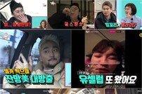 [DA:리뷰] '전참시' 유병재×유규선, 낯가림 연예인-셀럽 매니저 환상 호흡