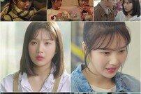 [DA:리뷰] '위대한 유혹자' 박수영, 철벽 깨지자 돌직구 고백