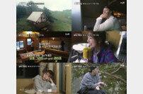 """[DA:클립] """"자발적 고립""""…'숲속의 작은 집' 소지섭·박신혜 티저"""