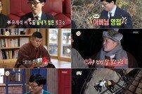 """[DA:리뷰] """"오직 할 뿐""""…종영을 준비하는 '무한도전'의 자세 (종합)"""