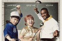 """[DA:클립] '다해요' PD """"박나래·양세형·샘오취리, 요리 열의·경쟁심 대단"""""""
