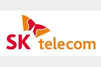 SK텔레콤, 하남선에 LTE-R 구축