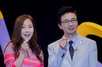 강수지, 김국진과 결혼 앞두고 父와 딸과 먼저 입주