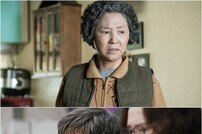 [DA:클립] '나의 아저씨' 박호산×송새벽, 중년 캥거루족의 웃픈 일과