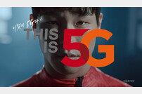"""5G를 알려라""…이통사, 새 시장 주도권 잡기 마케팅"
