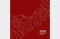 [DA:차트] 아이콘, 지니 월간차트 1위…2개월 연속