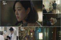 "[DA:클립] ""이유비 단짠 공감""…'시그대' 웃음 베스트3x짠내 베스트3"