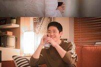 [DA:클립] 오늘 첫방 '예쁜누나' 손예진♥정해인 로맨스, 안방 通할까