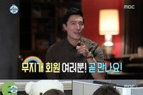 [DA:리뷰]'나 혼자 산다' 전현무♥한혜진 비밀연애부터 이시언 고난 입국기(종합)