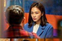[DA:클립] '부잣집 아들' 홍수현×이창엽, 포장마차 안 애틋 멜로 눈빛